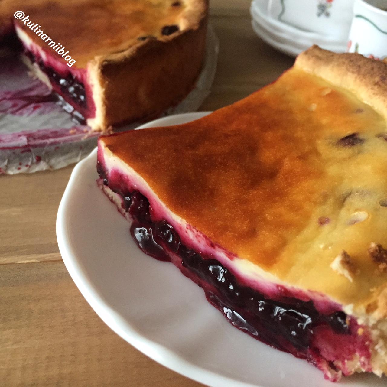 Пирог с чёрной смородиной рецепт